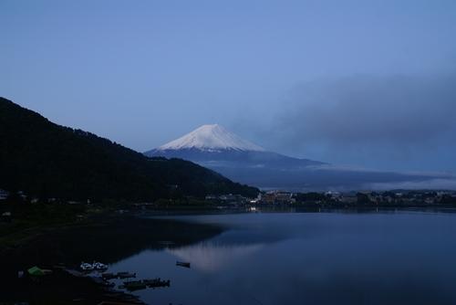 Adventure Honeymoons - Mt. Fuji, Japan